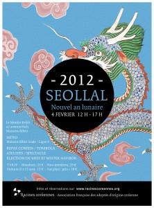Affiche du Seollal 2012 organisé par Racines Coréennes