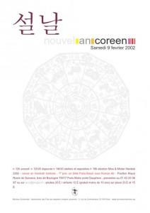 Affiche du seollal 2002 organisé par Racines coréennes