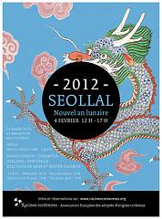 Petite affiche seollal 2012 (178x240)