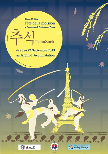 Affiche Chuseok 2013 Paris