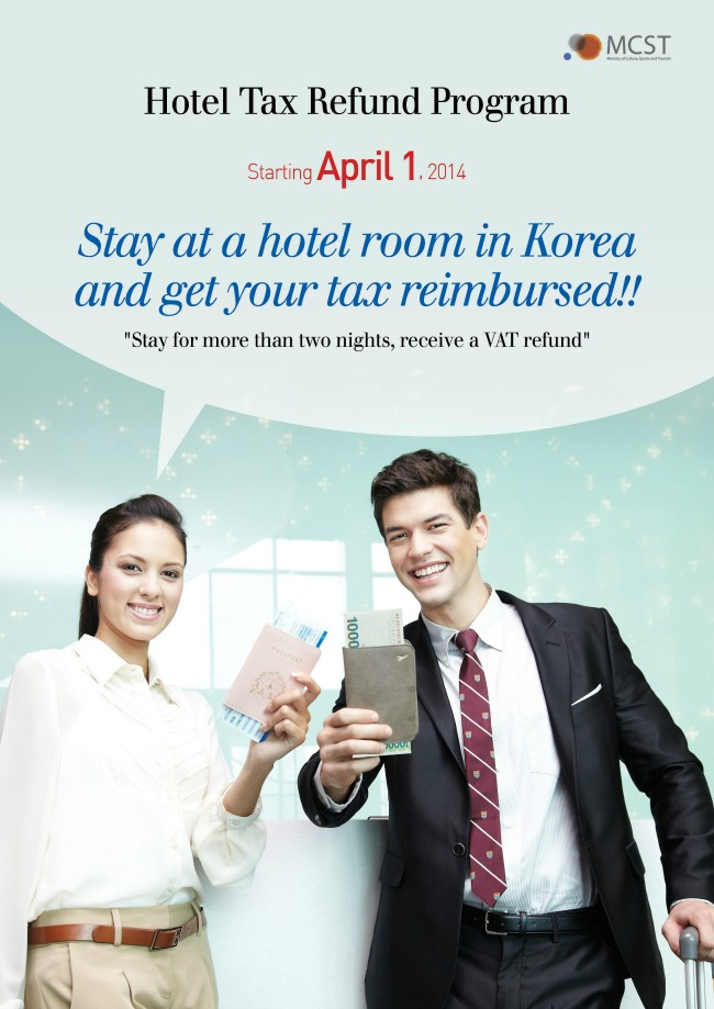 TVA_hotel_refund