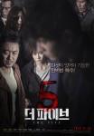 Affiche coréenne de The Fives (더 파이브)