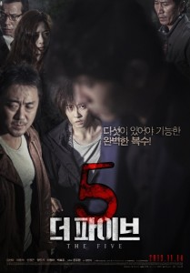 Affiche coréenne de The Fives (더 파이브)