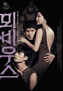 Affiche coréenne de Moebius (뫼비우스)