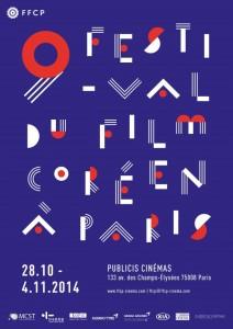 Affiche du Festival du Film Coréen à Paris (FFCP) 2014
