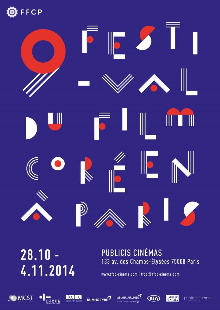 Affiche du FFCP 2014