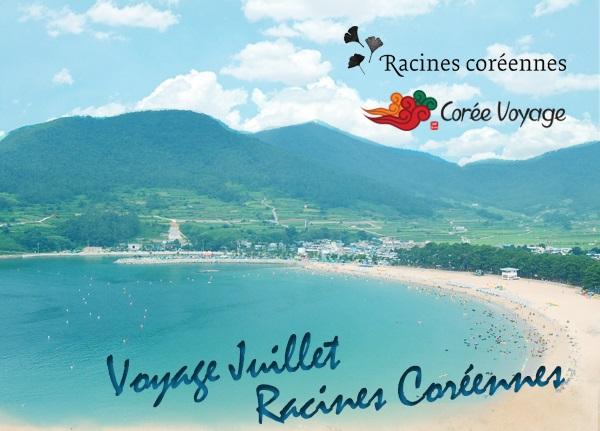 RC-Voyage-juillet-2015-top
