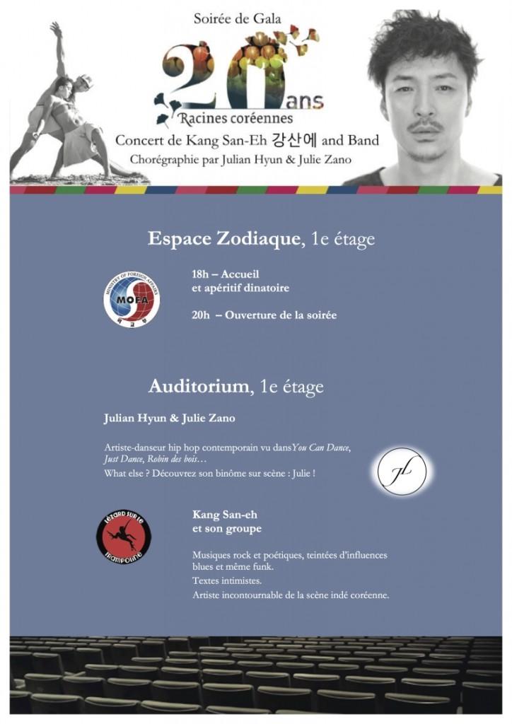 RacinesCoreennes-Programme_20ans-Samedi6Juin2015_page_04