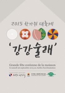 affiche Chuseok paris 2014