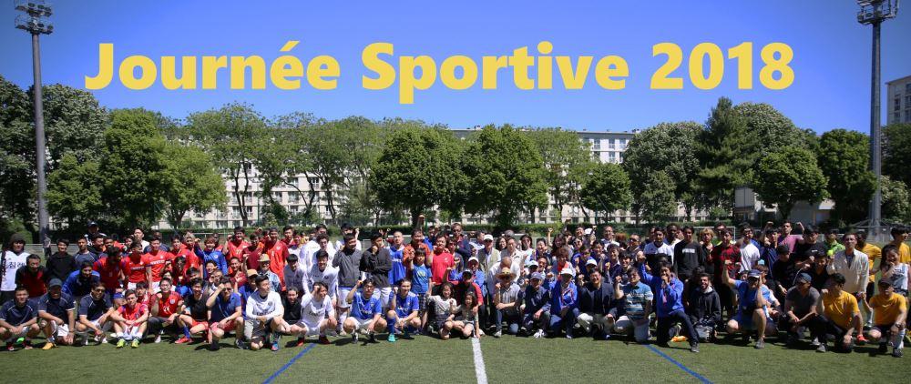 Journée sportive 2018