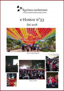 couverture e-Hamkae n°53