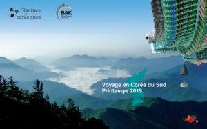 Voyage en Corée - Printemps 2019