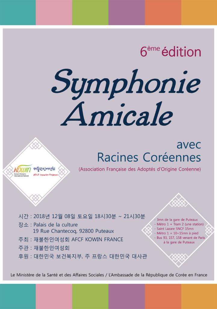 Symphonie Amicale 2018
