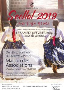 Affiche Seollal Toulousain 2019 de l' Association Franco-Coréenne de Toulouse et Racines coréennes
