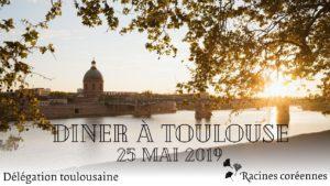 Dîner à Toulouse, le 25 mai 2019