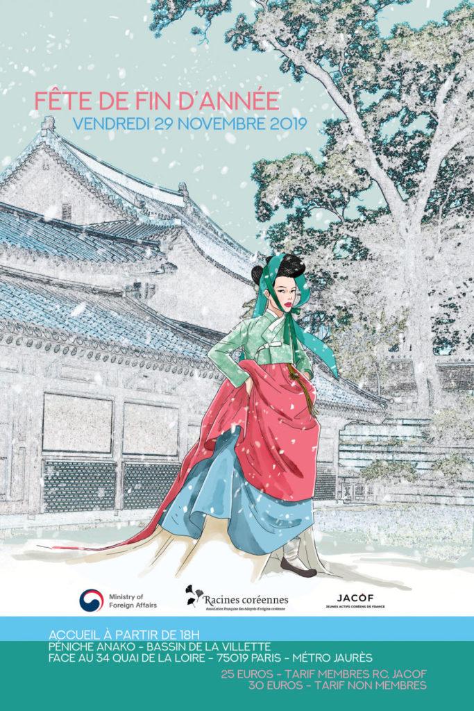 Affiche de la fete de fin d'année organisé par Racines coréennes et JACOF