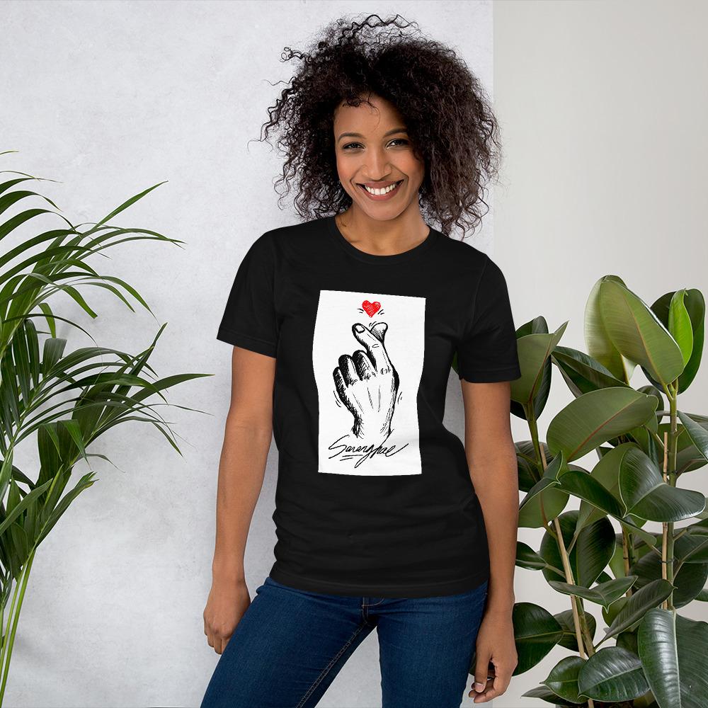T-shirt Unisexe à Manches Courtes – Sarang hae coeur