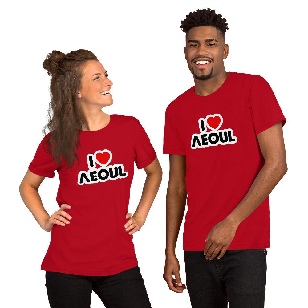 T-shirt Unisexe à Manches Courtes – I love Séoul