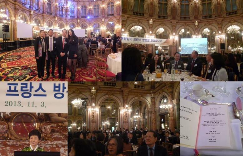 Visite de la Présidente de la République de Corée, Park Geun-hye, dimanche 3 novembre 2013 : discours et déjeuner à l'Hôtel Intercontinental, Paris