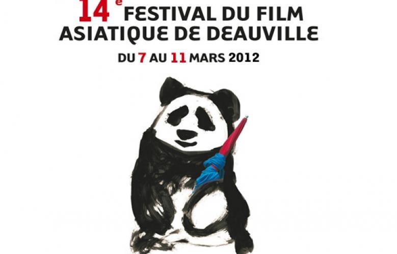Festival du film asiatique à Deauville, 7 au 11 mars 2012 !