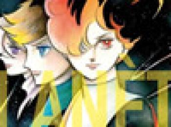 Planète Manga, Centre Pompidou du 11 février au 27 mai 2012