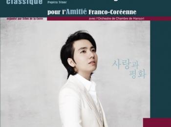 6ème Concert pour l'Amitié Franco-Coréenne