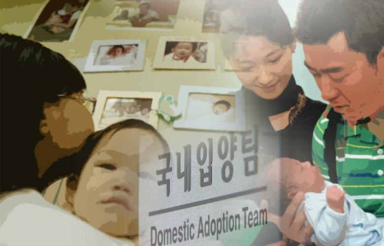 Adoption law revision draws fire