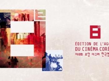 Agora du Cinéma Coréen à Rouen, du 30 octobre au 5 novembre 2013