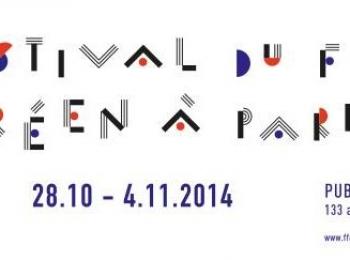 Festival du film coréen à Paris du 28 octobre au 4 novembre 2014