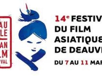 Festival du film asiatique de Deauville 2012