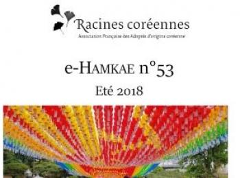 e-Hamkae n°53 – Été 2018