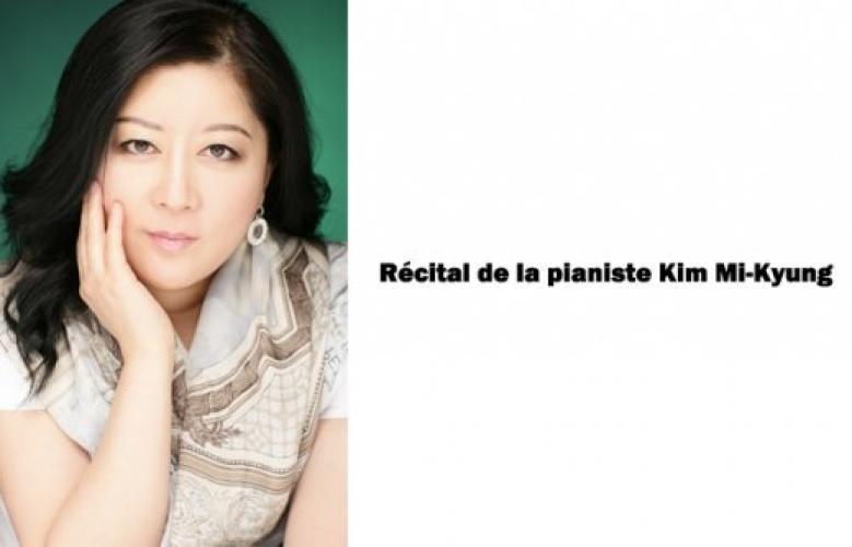 Récital de la pianiste Kim Mi-Kyung le 26 septembre 2012 à Paris