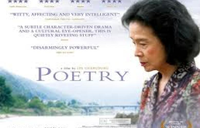 Projection de 'Poetry' le 16 août à Paris