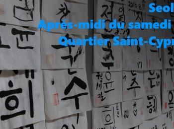 Après-midi à Toulouse pour célébrer Seollal, dimanche 7 février 2016