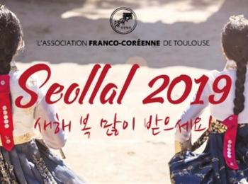 Seollal Toulousain 2019