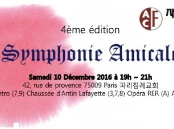 « Symphonie amicale 2016» Concert / Rencontre entre KOWIN France et Racines coréennes