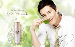 Korean Cosmetic Roadshops