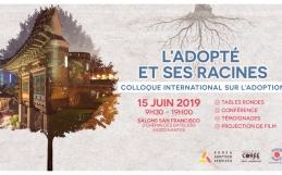 """""""L'adopté et ses racines"""", colloque international sur l'adoption à Nantes"""