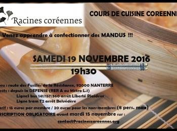 Cours de cuisine : mandus / 만두 à Nanterre le 19/11/2016
