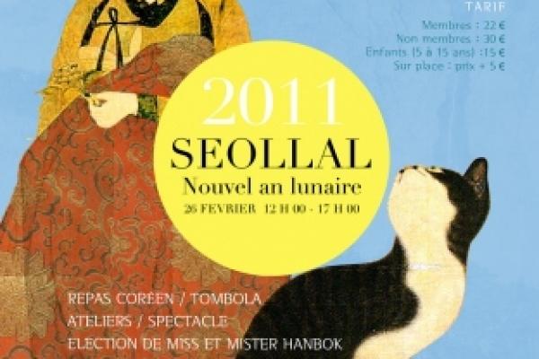 Seollal 2011