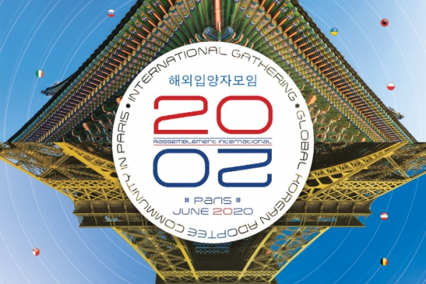ANNULÉ – Paris Gathering 2020