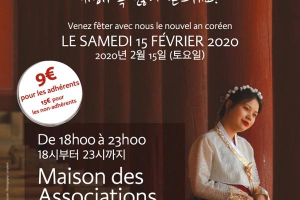 Seollal à Toulouse – 15 Février 2020