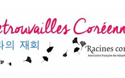"""""""Retrouvailles coréennes"""", un après-midi autour de la culture coréenne, dimanche 4 décembre 2016"""