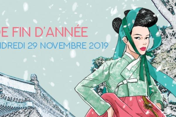 Fête de fin d'année 2019 de Racines coréennes et JACOF à Paris
