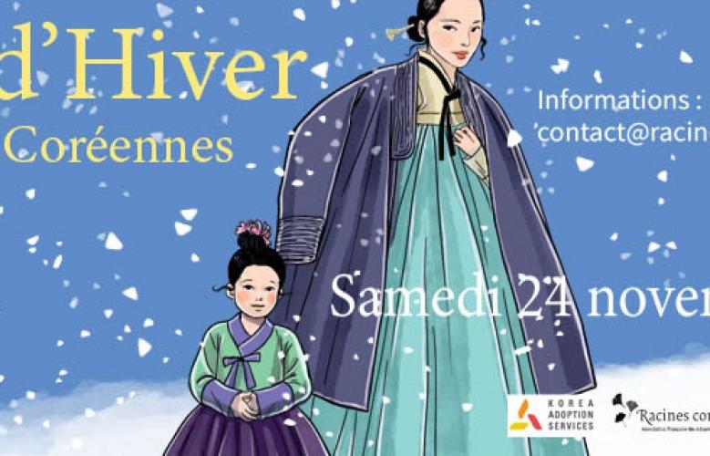 Gala d'Hiver Racines Coréennes – Samedi 24 novembre