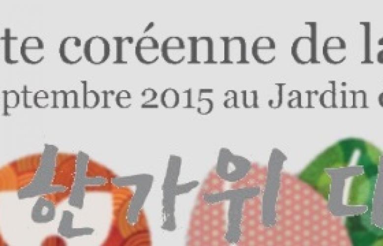 Chuseok – Fête de la moisson coréenne 2015 à Paris | samedi 26 sept 2015