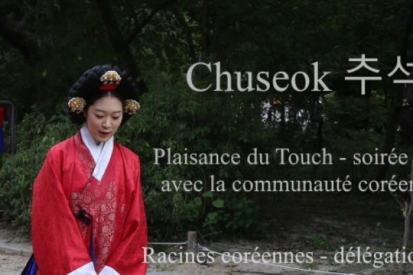 Chuseok 추석 2015 à Plaisance du Touch avec la communauté coréenne – 26/09/2015