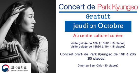 Concert de Park Kyungso au centre culturel coréen à Paris 8éme + Dîner