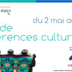 Cycle de conférences culturelles