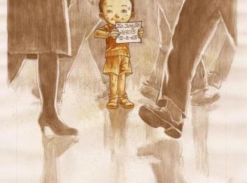 Demande de Jung-sik Jun pour le 3ème tome de Couleur de Peau Miel